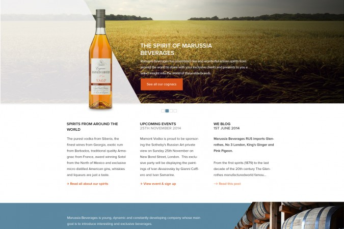 Marussia Beverages - Emerce eGuide
